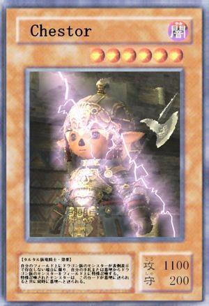Chestor_card