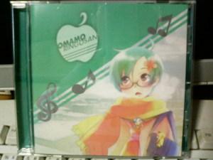 Oma_cd
