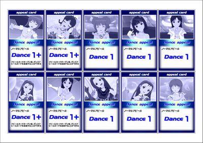 Appeal_dance
