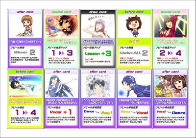 Commu_card2