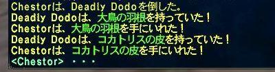Chaobi_04